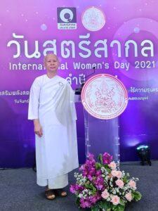 De meest eervolle prijs voor vrouwen in Thailand uitgereikt door het ministerie van Cultuur, Religie en Kunst